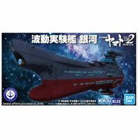 BANDAI MECHA COLLE Yamato 2202 No.08 THE EXPERIMENTAL SHIP GINGA Model Kit NEW