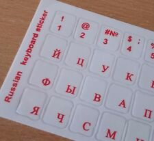 RUSSIAN-KEYBOARD-STICKERS-TRANSPARENT-RED-letters- suitable for any keyboard