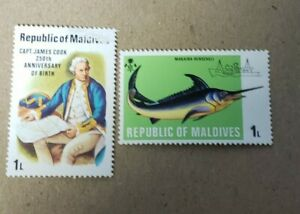 GM87 MALDIVES 1L 2 STAMPS