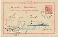 """DT.REICH """"SCHLETTSTADT"""" (jetzt Sélestat, Frankreich) selt. K1 10 Pf rot Adler-GA"""