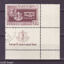 Israel Nr.     21  gest. mit Fulltab  Jüdische Festtage