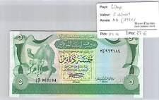 BILLET LIBYE - 5 DINARS (1980)