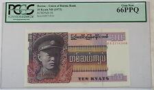 (1973) Union of Burma Bank 10 Kyats Note SCWPM# 58 PCGS 66 PPQ Gem New