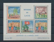 LM82428 Laos 1968 army soldiers good sheet MNH