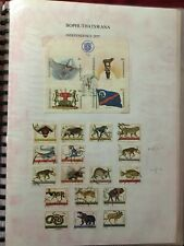 CJE4) South Africa Homelands 1976 -1993 Collection