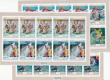 Manama 1970 Winter Olympic, Sapporo 1972, MNH, 3 imperf. sheets ovp. ROTARY #1