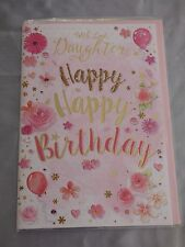 DAUGHTER BIRTHDAY CARD CUTE TRADITIONAL GIRL CHILD ADULT YOUNG OLD CHOICE 40+