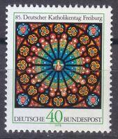 Germany 1978 MNH Mi 977 Sc 1278 Rose Window, Freiburg Cathedral.German Catholics