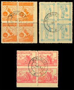 JAPAN 1943 WWII BURMA - INDEPENDENCE Day set Perf.11 in BLK 4 w/ 1st day cancel
