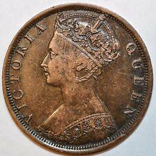 1901 Hong Kong 1 Cent KM# 4.3 High Grade 1901年香港一仙铜币