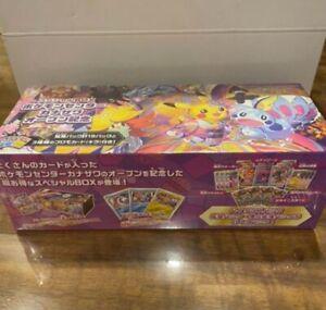 Pokemon card game TCG Sword & Shield Pokemon Center Kanazawa Special BOX Shield
