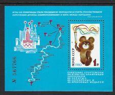 Russia -  MNH Souvenir Sheet,  Olympics..........................03N..... Ru 721