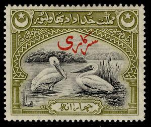 PAKISTAN - Bahawalpur GVI SG O4, 4a black & olive-green, M MINT. Cat £18.