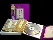 Zen (Rinzai) - Buddhist Sutra CD Box w/ mini book (The daily task)