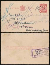 GB WW1 1915 STATIONERY LETTERCARD ARMY BEF UNABLE to TRACE 26 FIELD AMBULANCE