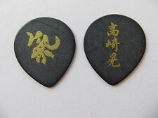 Authentic 2015 Loudness Akira Takasaki Signature Tour Guitar Pick US Seller rare