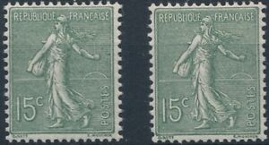 [I1281] France 1903 good stamps (2) very fine MNH $25