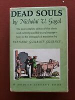 Nicholai V. Gogol DEAD SOULS  First Modern Library Edition 1st Printing