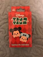 Disney Christmas Tsum Tsum Mystery Pin Collection New Unopened Box 2 Pins in Box