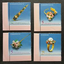 Taiwan Ching Dynasty Jewellery 2007 Jewelry Ring Pearl (stamp margin MNH