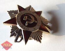 Orden Großer Vaterländischer Krieg UdSSR Sowjetunion Orden SILBER Орден СССР