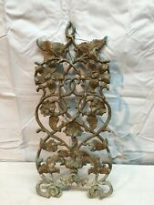 Vtg Architectural Salvage Cast Aluminum Wall Mount Floral Garden Sculpture