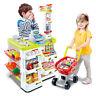 Childrens Kids Shop Stall Cashier Register Mini Apprentice Entrepreneur Trading