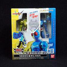 Bandai Kamen Masked Rider W Double WFC 03 LUNA TRIGGER Action figure set New