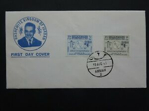 Hashemit Kingdom of Jordan official first day stamp cover dated 1965