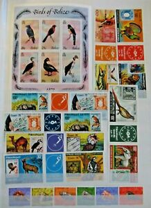 EARLY LOT SET WILDLIFE VF MNH B27.15 START $0.99