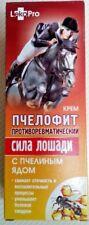 HORSEРOWER Cream Beetherapy antirheumatic with bee venom 2x75ml >>150ml