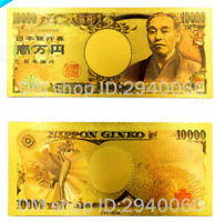 "★★ JAPON / JAPAN : BILLET POLYMER  "" OR "" DU 10000 YEN ★"