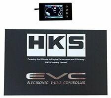 HKS (45003-AK012) EVC6-IR 2.4