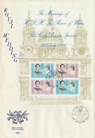 ISLE OF MAN 1981 ROYAL WEDDING MINIATURE SHEET OVERSIZED FIRST DAY COVER SHS