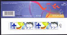 Europa Cept 2007 Greece booklet  ** mnh (A508) @ face value