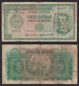 Capo Verde 20 escudos 1958 MB/F  C-05