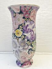 Sachet by F. Atkins Inc. Floral Textured Vase
