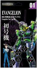 Tenyo Metallic Nano Puzzle Evangelion Unit 1