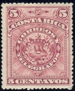 1892 Costa Rica SC# 37 - UPU -  Arms of Costa Rica - M-H