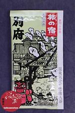 SEL BAIN ONSEN JAPONAIS HOT SPRINGS MADE IN JAPAN BATH SALTS ROTENBURO OITA KEN