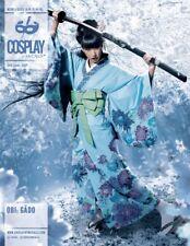 McCalls Cosplay Ladies Easy Sewing Pattern 2081 Obi Gado Kimono, Undershirt ...