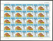 China, 2003 Tian Anmen Sheet of 20 with Tabs, Unmounted Mint MNH. SCARCE
