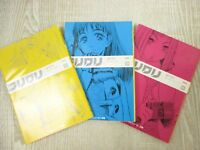 FLCL Novel Complete Set 1-3 YOJI ENOKIDO Japan Book KD*