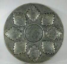 LARGE ROUND PERSIAN ISLAMIC SOLID 84 SILVER TRAY