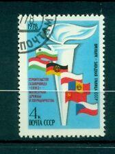 Russie - USSR 1978 - Michel n. 4747 - Gazoduc de Orenburg