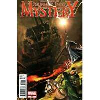 Journey into Mystery (2011 series) #640 in NM + condition. Marvel comics [*tb]