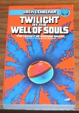 JACK L.CHALKER Twilight At The Well Of Souls *FINE L/N* SAGA OF THE WELL WORLD#5