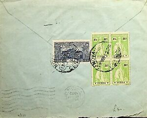 PORTUGUESE INDIA HIGH VALUES FRANKED RARE COVER TO PARIS FRANCE