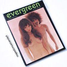 KISHIN SHINOYAMA TWINS PORTFOLIO 1969 FIRST EDITION EX+