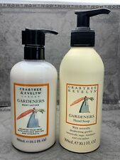 Crabtree & Evelyn Gardeners Body Lotion & Hand Soap Set 300 ml / 10.1 oz ea NEW